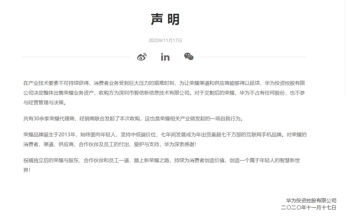 寂寞就来慢摇吧_现任北京市委书记_2012年奥运会在哪举行