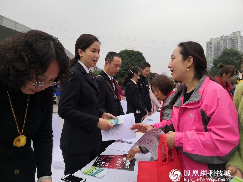 """游仙区启动2020年""""宪法宣传月""""活动"""
