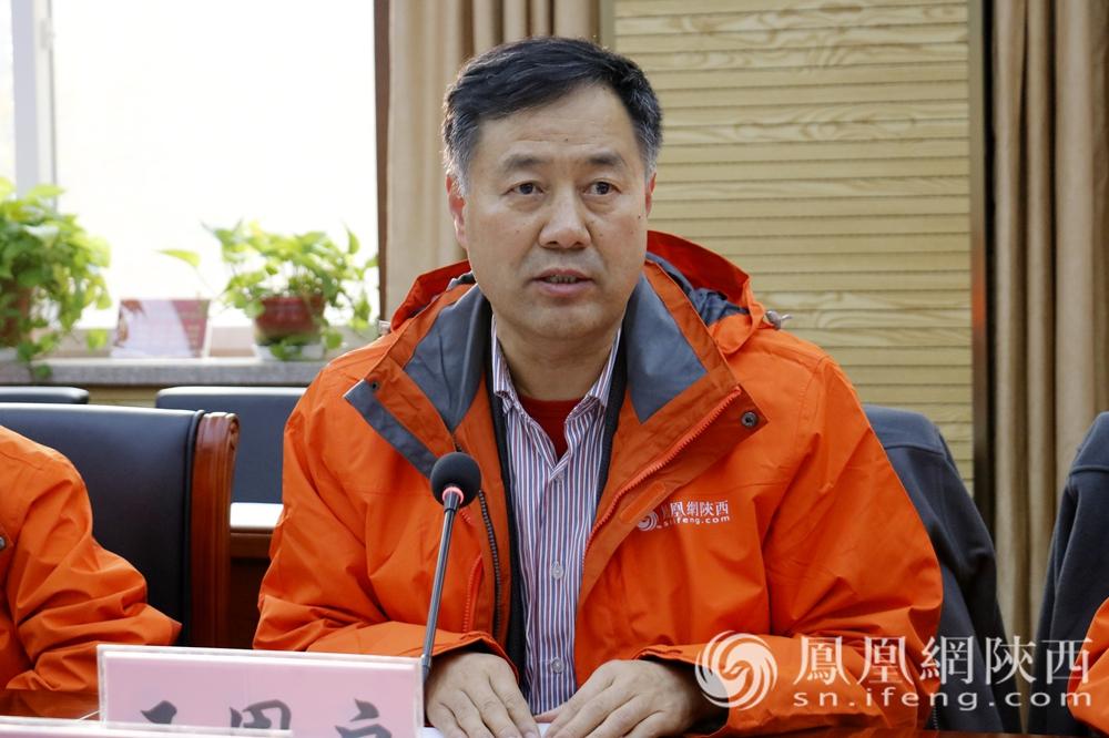 王周户参加陕西省司法厅立法交流会