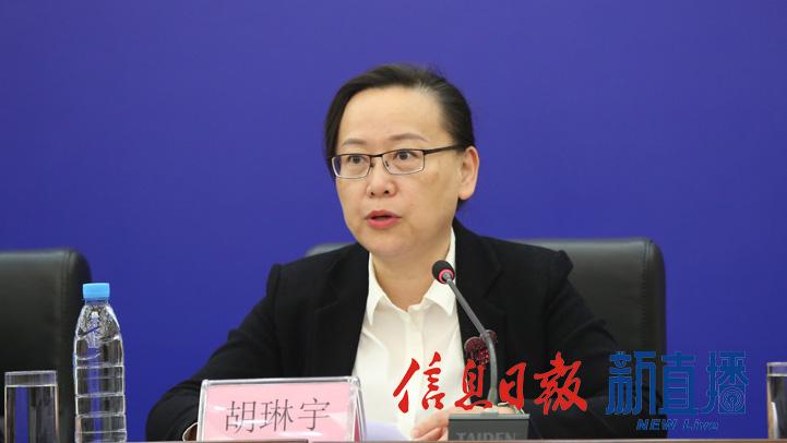 省委网信办网络安全协调处负责人胡琳宇(文颖 摄)