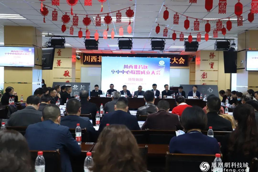 川西北片区卒中中心联盟正式成立