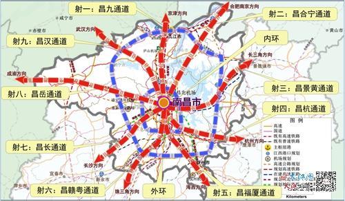 """大南昌都市圈""""两环九射线""""综合交通网络示意图"""