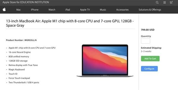 苹果留一手:迄今为止最便宜MacBook亮相 搭载M1处理器