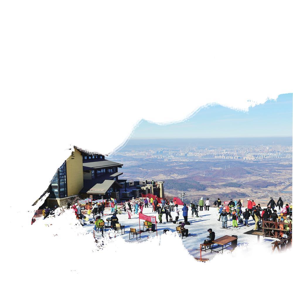 万科松花湖度假区滑雪场开板体验者众多