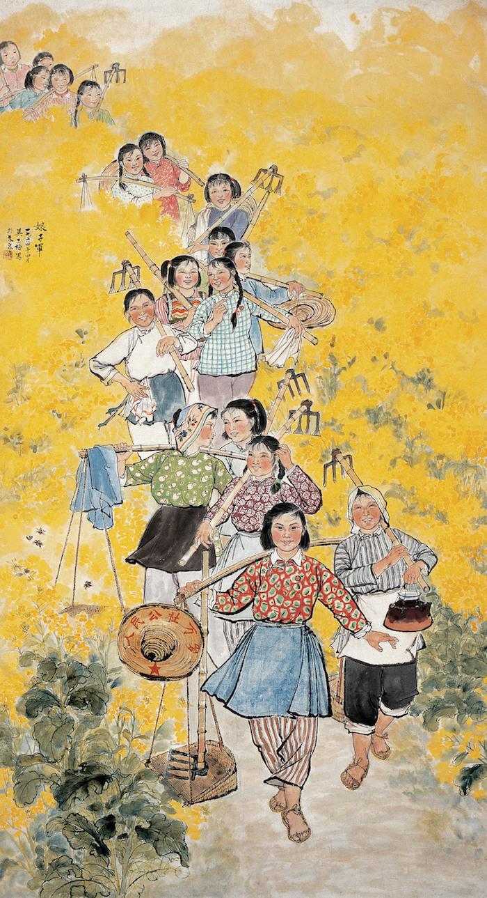 吴玉梅 《女社员》 纸本设色  1964年