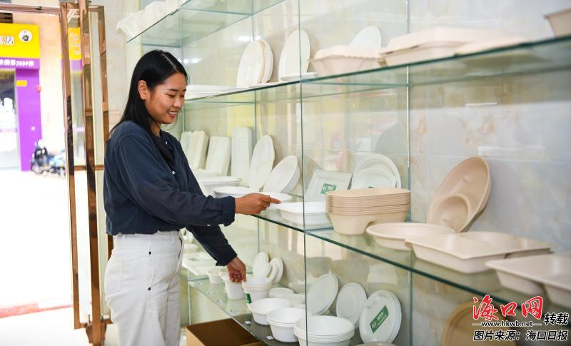 11月18日,海口诚佳美环保包装商城直营店内,工作人员在摆放环保材料制成的餐盒。记者 康登淋 摄