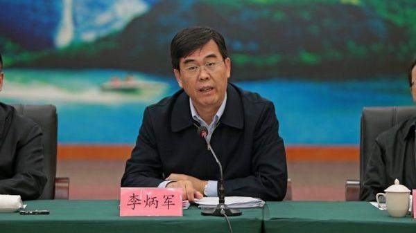 江西省委副书记李炳军履新贵州省委副书记