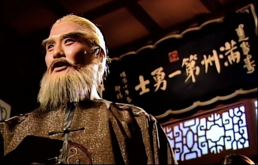 """陈小春版《鹿鼎记》截图,""""满洲第一勇士""""并非浪得虚名"""