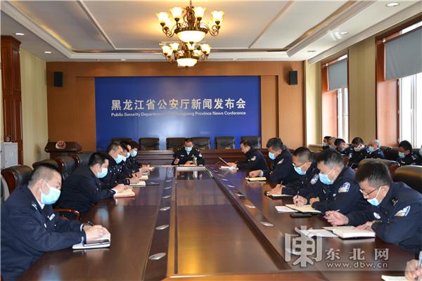 会议现场。图片由省公安厅提供