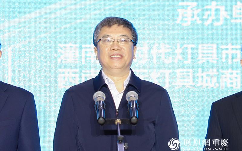 重庆市政协副主席、民革重庆市委主委王新强宣布灯博会开幕。