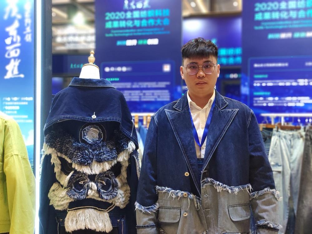 西樵纺织企业广东靛蓝纹学文化发展有限公司设计的牛仔服饰。