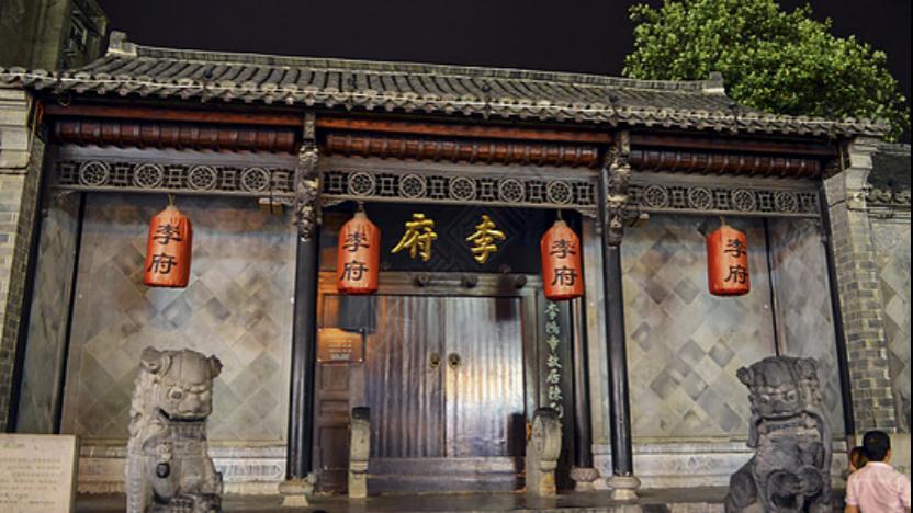 李鸿章故居,就位于合肥最繁华的地方——淮河路步行街