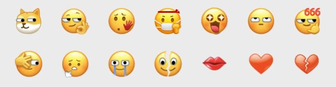微信新增6个新表情