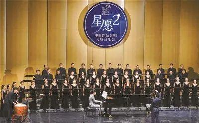 """▲""""星愿2""""中国作品专场音乐会现场。(周建平 摄)"""