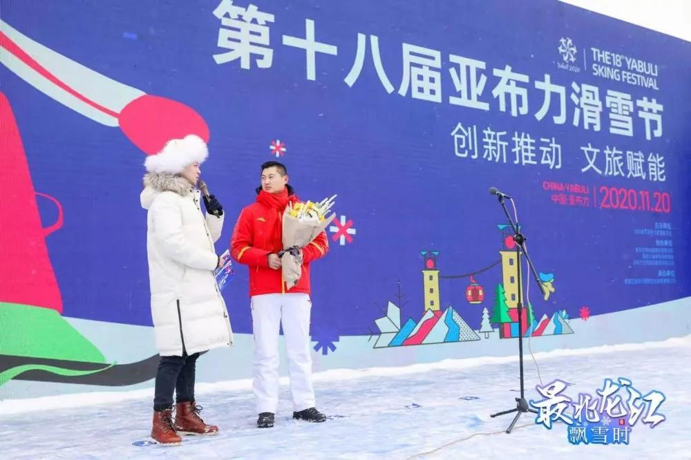 【最北龙江飘雪时】激情亚布力,沸腾黑龙江!