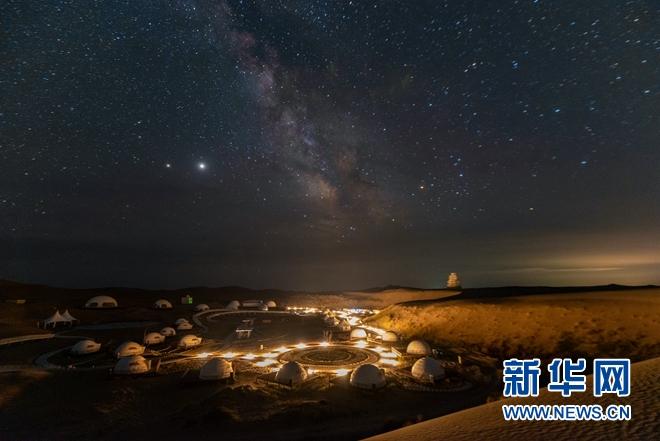 """这是2020年6月20日拍摄的沙漠中天文观测基地和""""摘星""""小镇(图片由受访者提供)"""