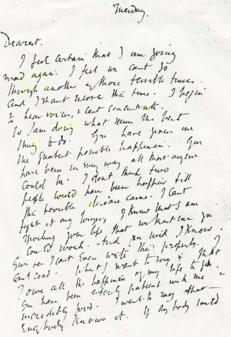 伍尔夫写给丈夫的绝笔信