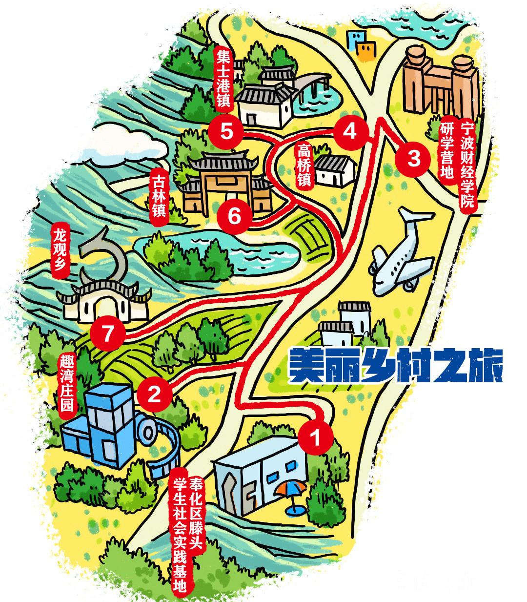 美丽乡村(改字体).jpg