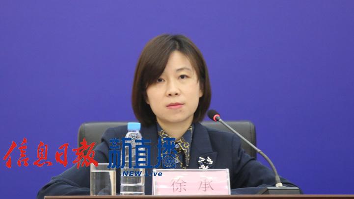 省委宣传部对外新闻处副处长徐承(文颖 摄)