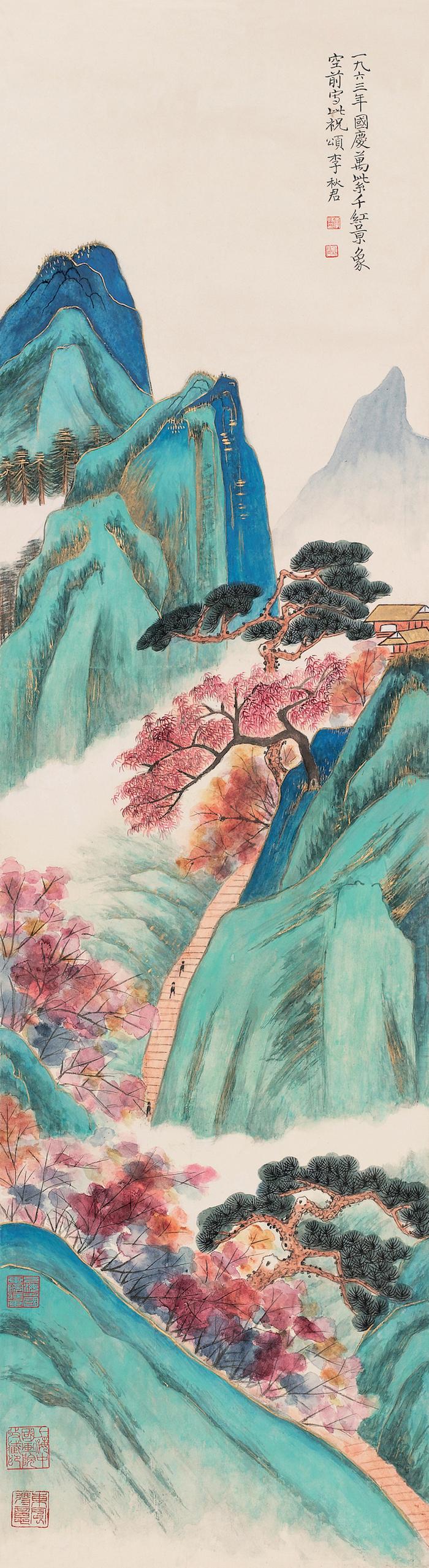 李秋君《万紫千红》纸本设色  1963年