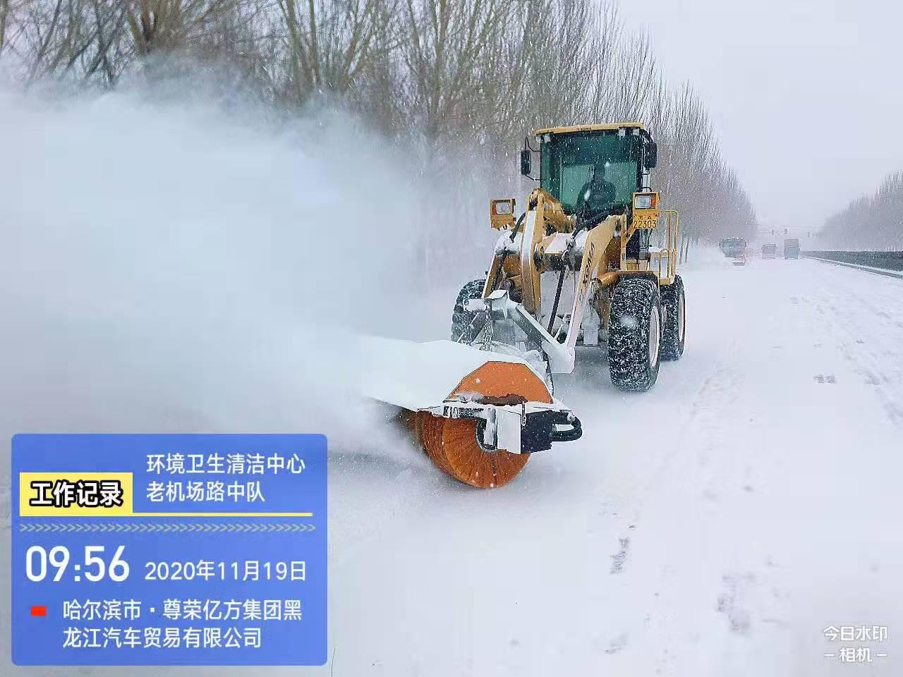哈尔滨市道里区战暴雪 破难题 保交通