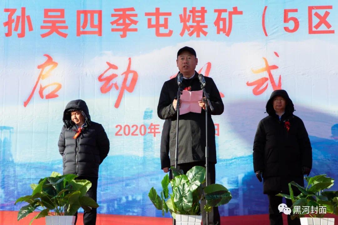 省交投集团党委书记、董事长尚云龙致辞