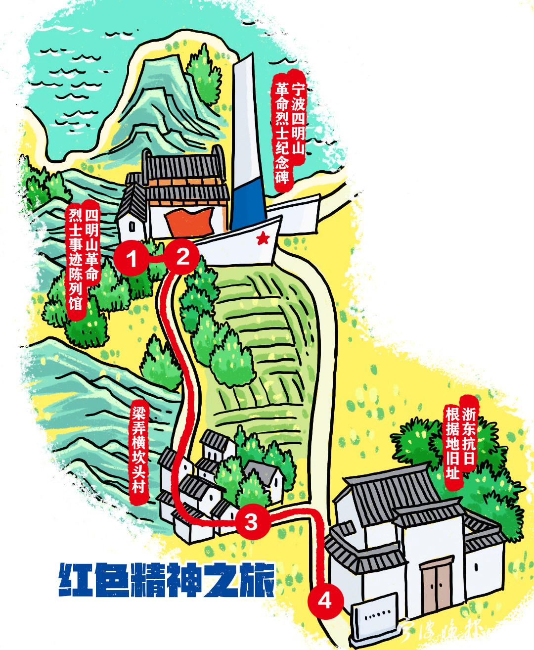 红色精神(改字体).jpg