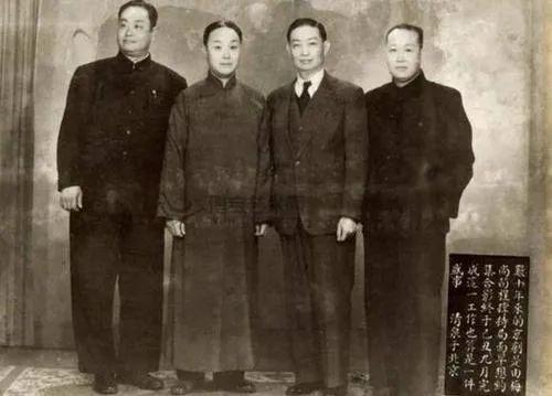 京剧四大名旦:梅兰芳、程砚秋、尚云、荀慧生