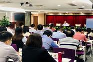 光大银行深圳分行开展《中国人民银行金融消费者权益保护实施办法》专题培训
