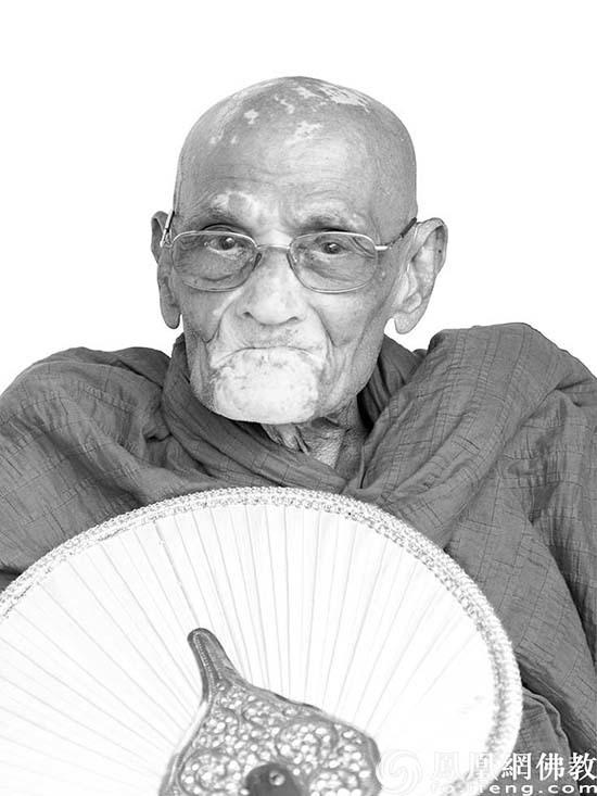 纳帕纳·普勒马西里长老(图片来源:凤凰网佛教 珠海普陀寺提供)