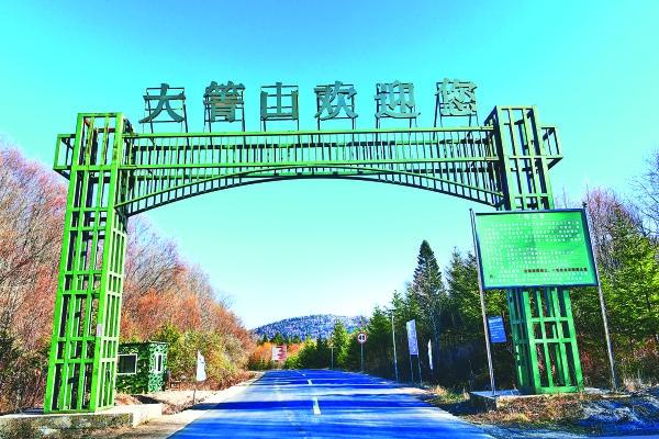 大菁山县乌带公路入口。图片均由姜久明摄