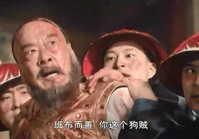 电视剧《康熙王朝》截图,擒拿鳌拜