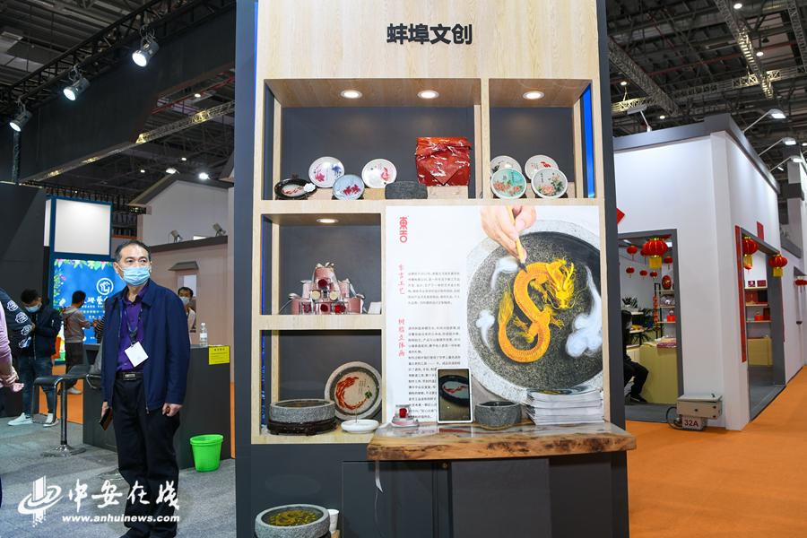 10、蚌埠五河县立体画展示.JPG