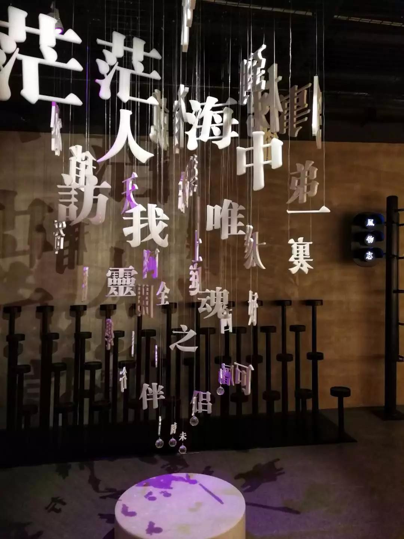 天津藏着一个小众博物馆,这里藏着张爱玲