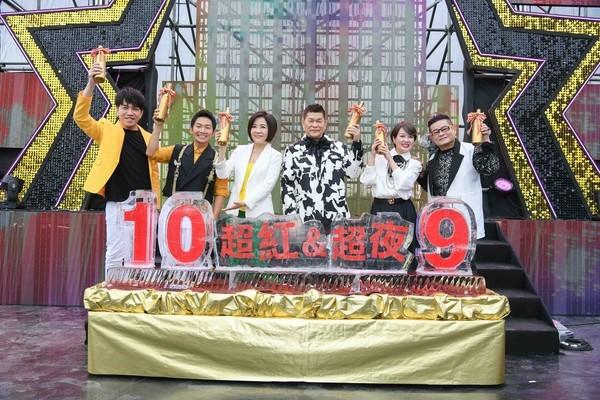 台湾名嘴欠2.4亿被带走后首露面 依旧稳站C位 八卦 第2张