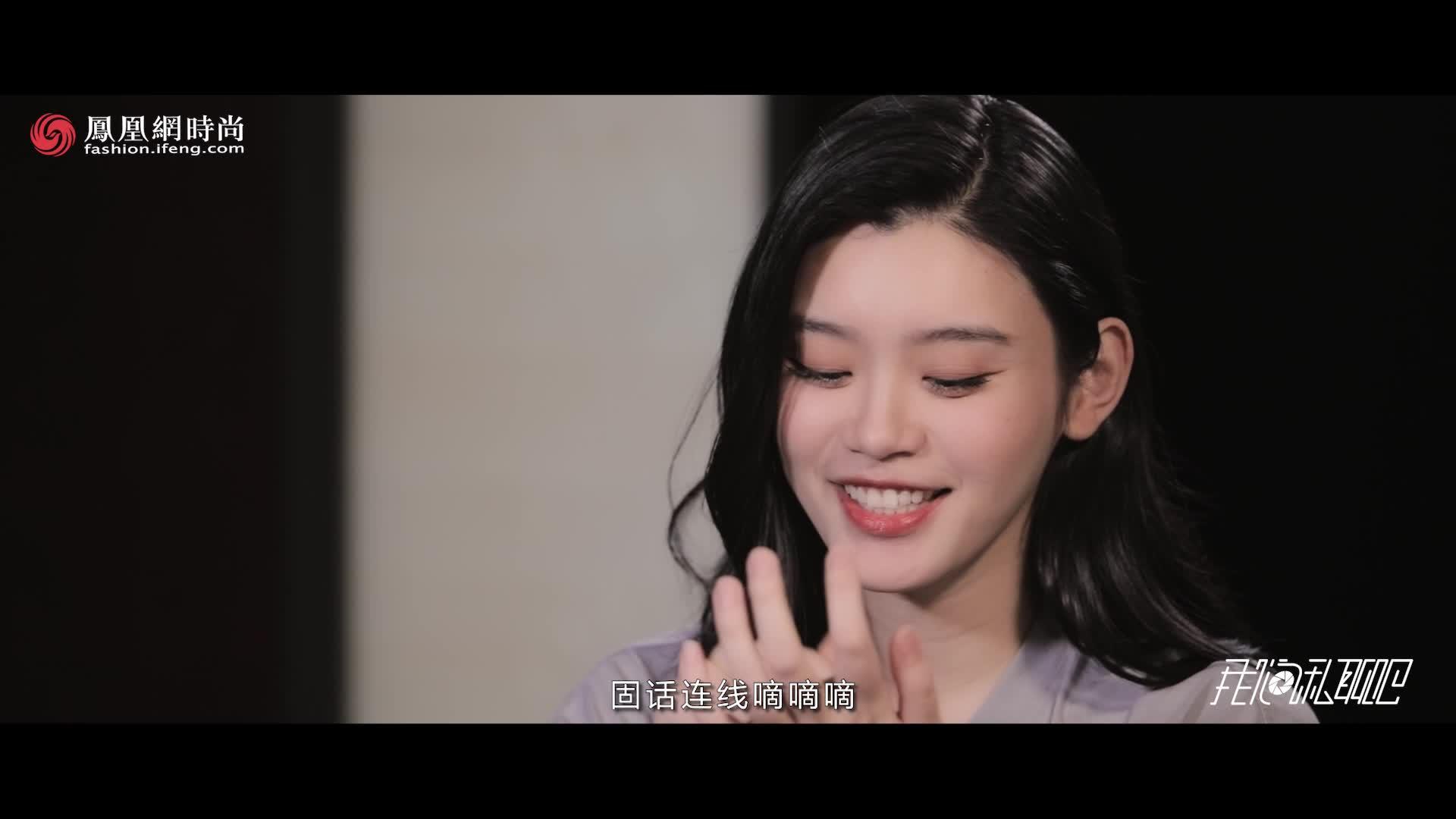奚梦瑶:爱情不是韩剧,天下没有不吵架的人