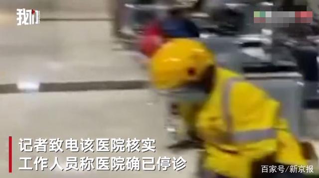 坏蛋是炼成1全集txt_淄川爆炸_麦玲玲2013蛇年运程