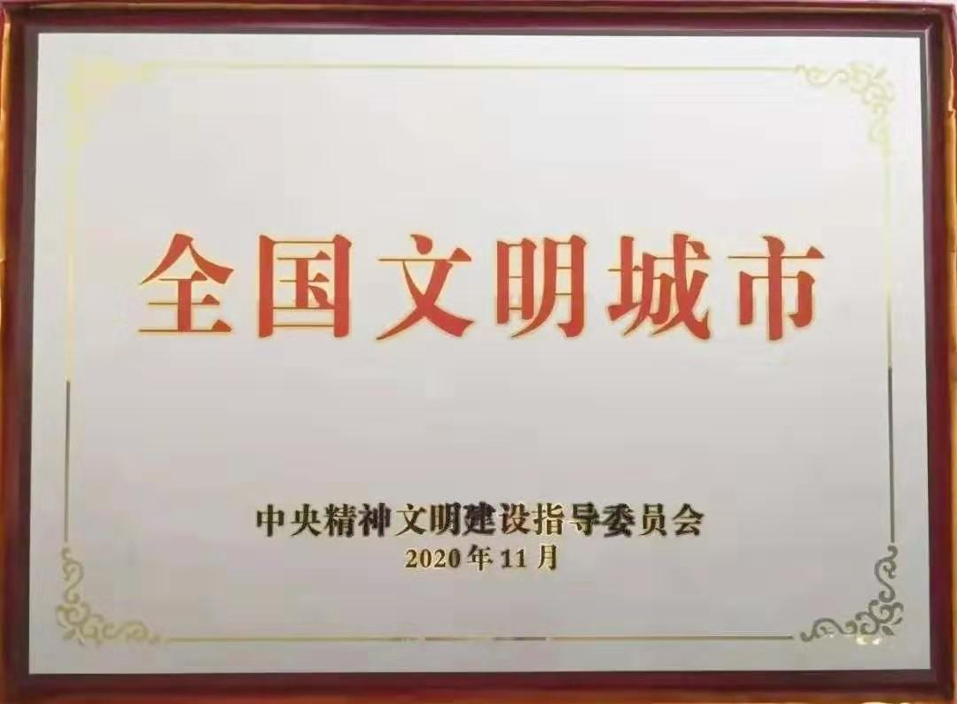 (摄影:张景杰)