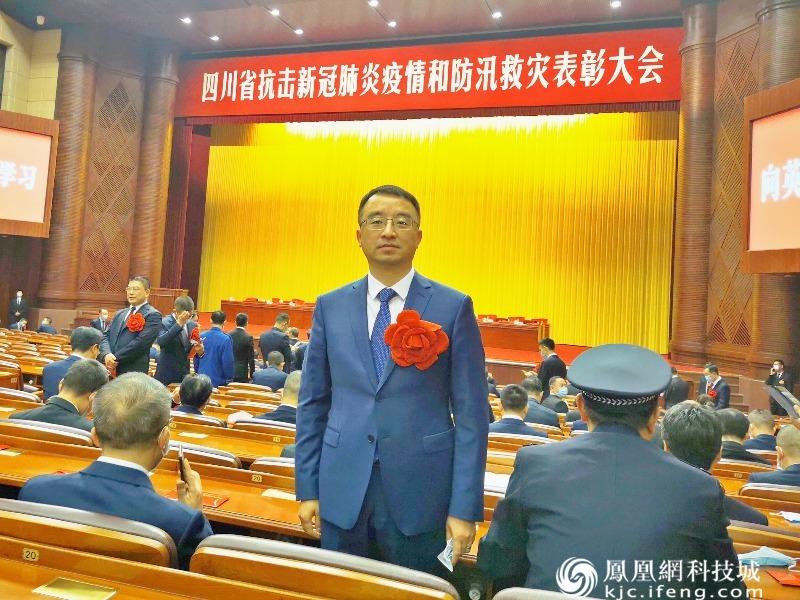 四川召开抗疫和防汛救灾表彰大会 际华三五三六实业有限公司榜上有名