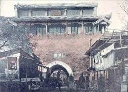 永安城内的昌平谯楼旧照,摄于20世纪30年代