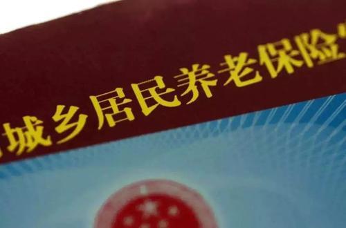 游仙区采取强力措施追缴服刑人员违规领取养老金