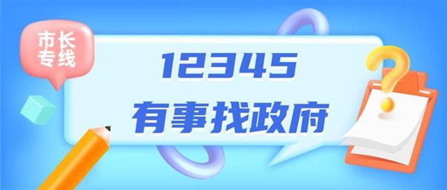 武汉市长专线