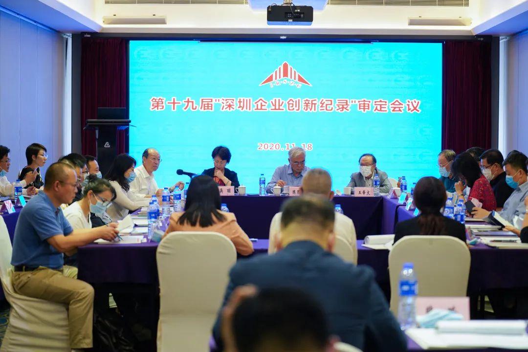 深圳再添177项企业创新纪录 信息技术人工智能等领域表现突出