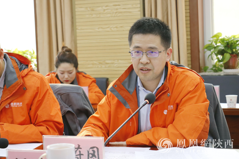 上海金融与法律研究院院长傅蔚冈研究员在陕西省司法厅座谈交流