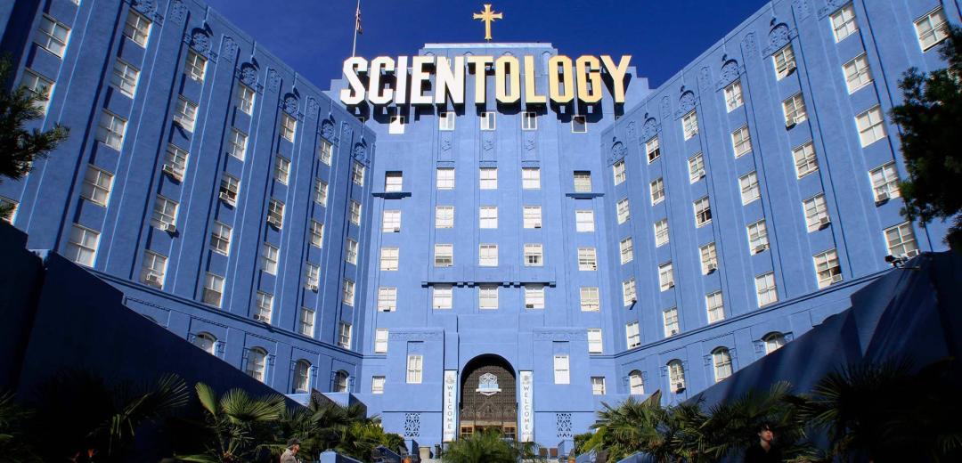 """""""科学教""""在美国洛杉矶的总部"""