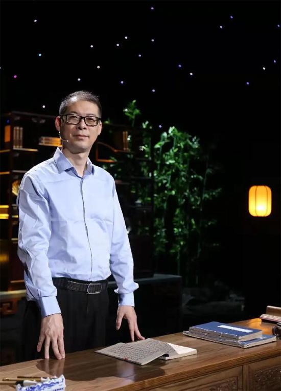 真人图书馆丨毛静:江西古代书院与传统士大夫精神