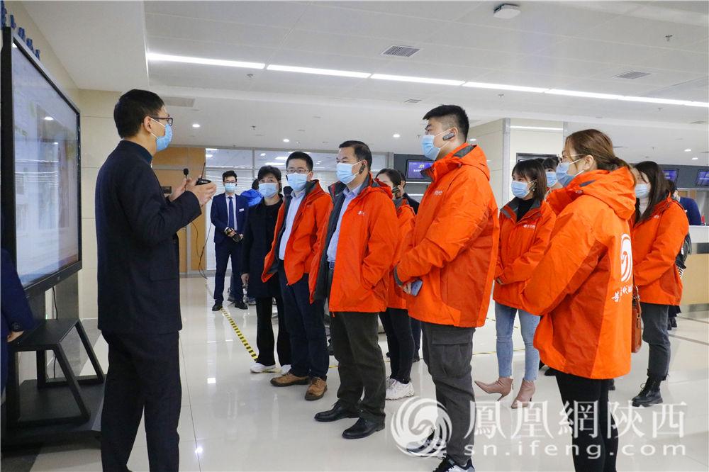 凤凰网网国际智库行走读团走进莲湖区市民中心
