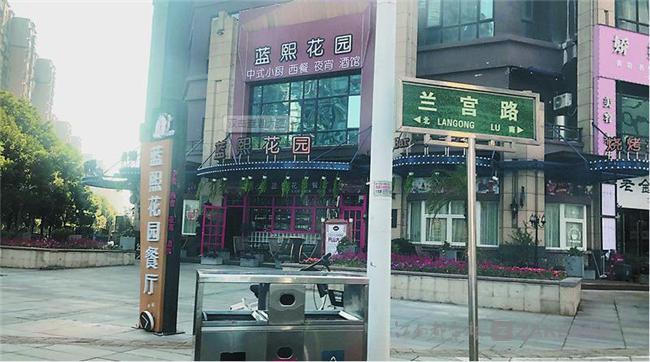 """南昌西湖區藍熙花園餐廳違規設廣告牌 被拆半月后竟原地""""复活"""""""