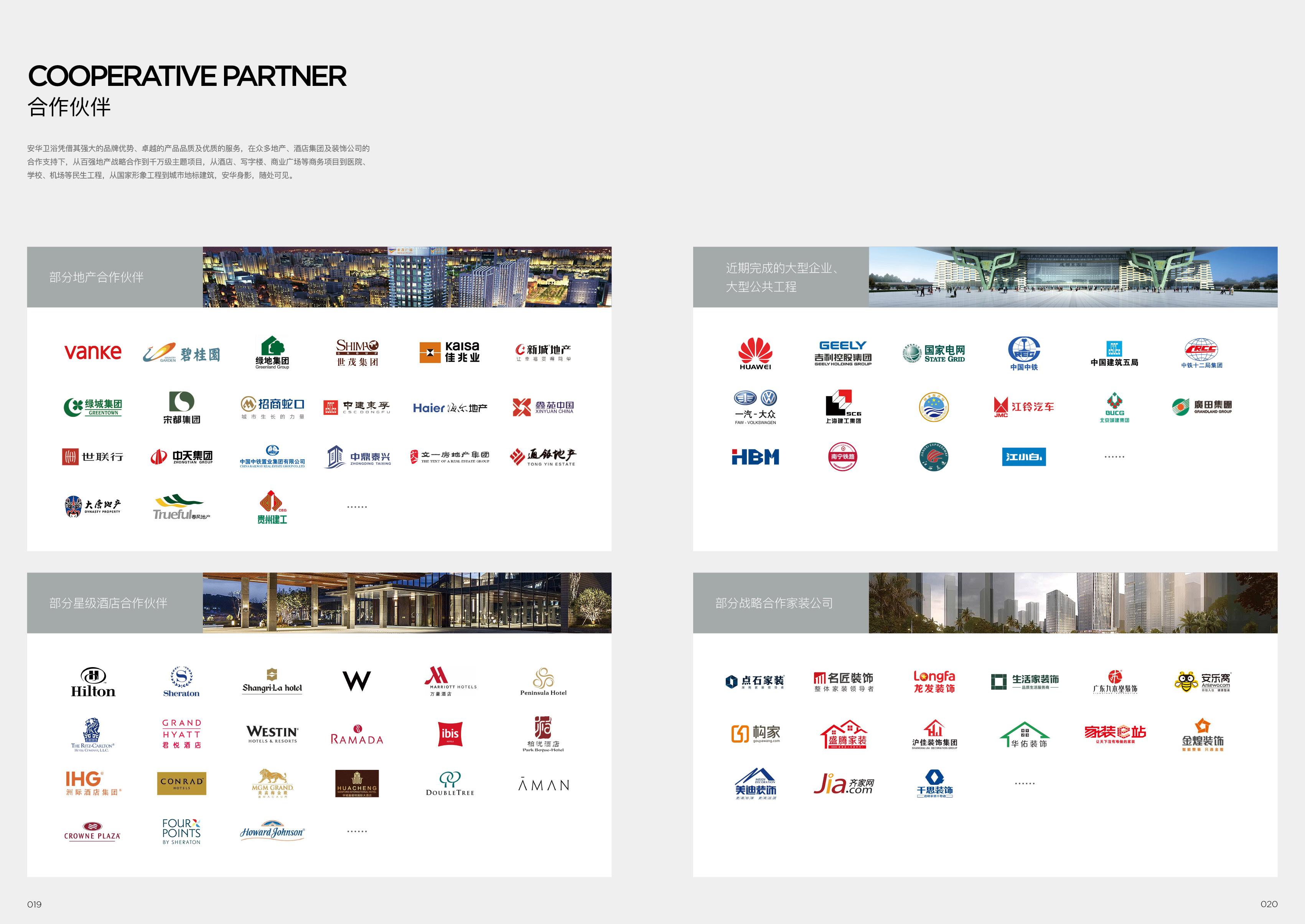 世界卫浴品牌排行_世界卫浴十大品牌Gobo高宝厨卫出征2021上海厨卫展