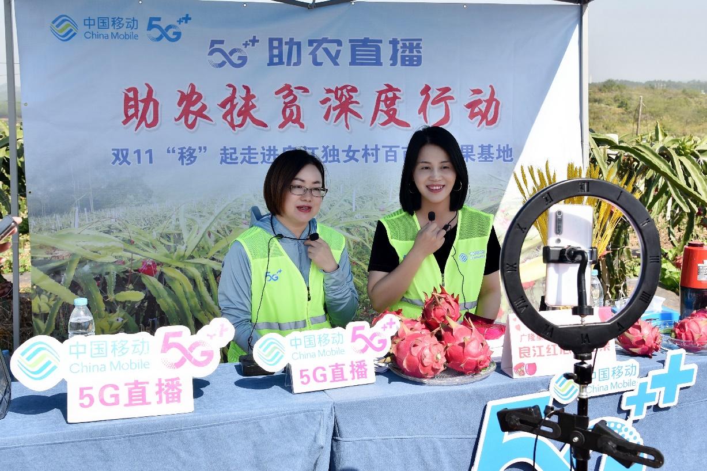 广西移动来宾分公司的女员工直播团队到来宾市良江镇独女村的火龙果基地,为当地村民开展火龙果销售的现场直播。 何菲栗/摄